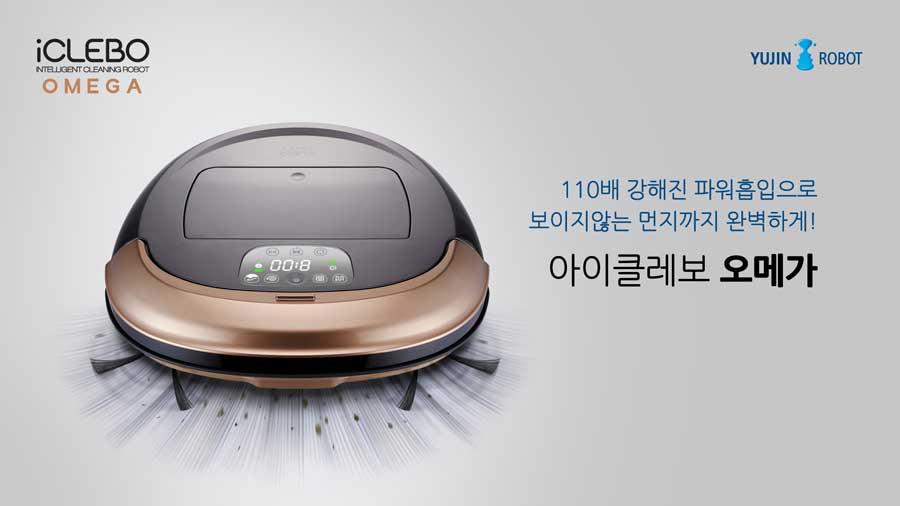 오메가_상품기술서_01
