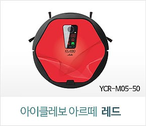 YCR-M05-50 레드