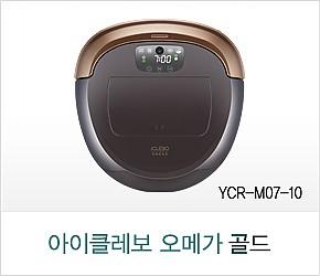 YCR-M07-10 골드