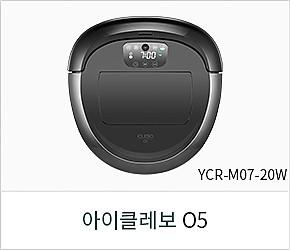YCR-M07-20W